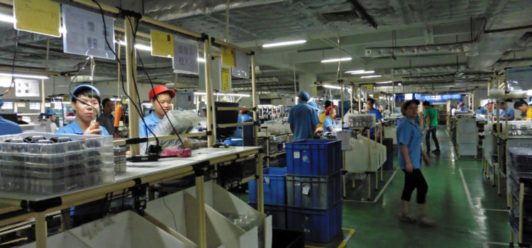 "China revising its ""Made in China 2025"" plans"