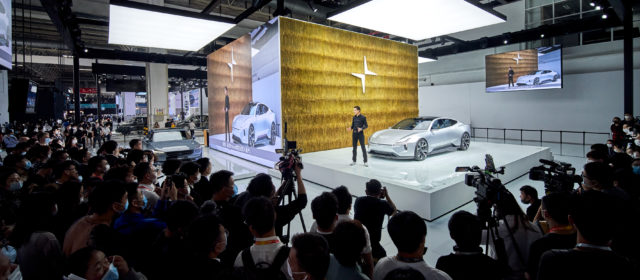 Volvo subsidiary to mass produce green concept car